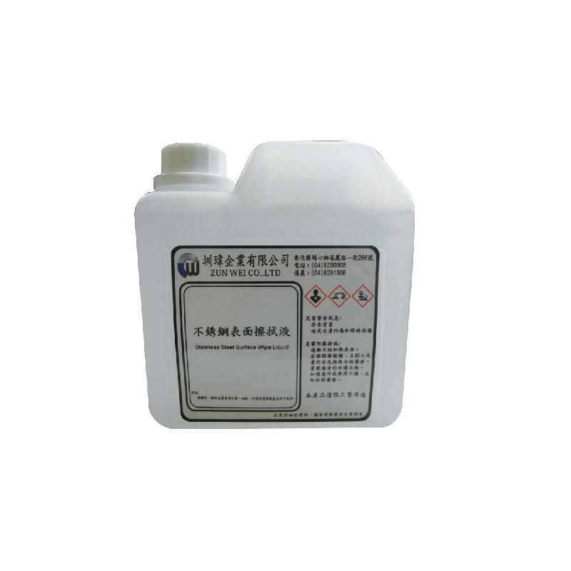 不銹鋼表面擦拭液5L