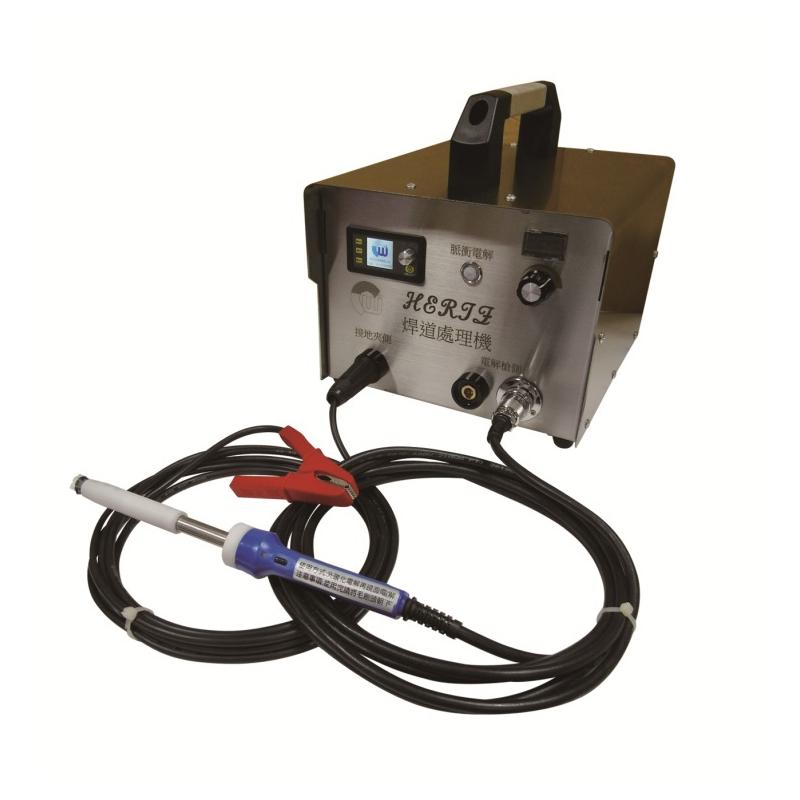 變頻式雙脈衝電位焊道處理機